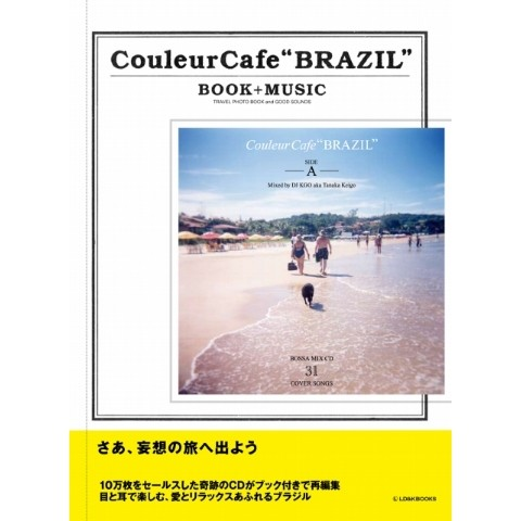 【CD+本セット】Couler  Cafe BRAZIL