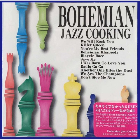 fascinations,MARHY/BOHEMIAN JAZZ COOKING<br><br>