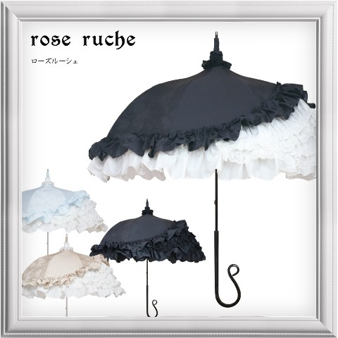 【Lumiebre】rose-ruche(black×white)
