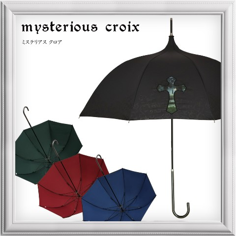 【Lumiebre】mysterious-croix(green)