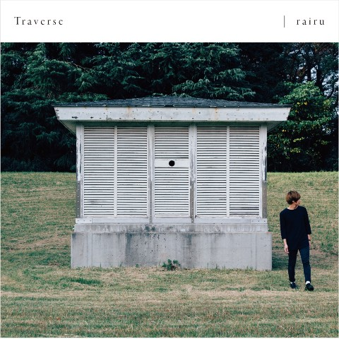 【VV特典付き】【VV・会場限定】【rairu】1st mini album「Traverse」