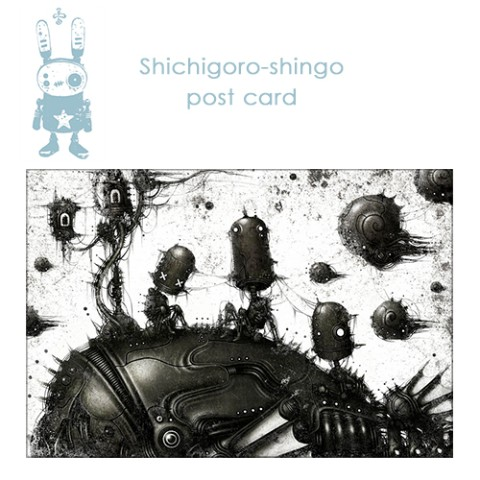 【shichigoro-shingo】picnic (post card)
