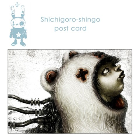 【shichigoro-shingo】kikai boy-2 (post card)