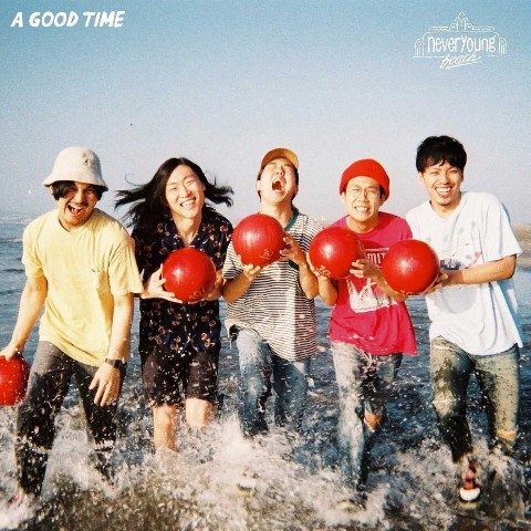 never young beach / A GOOD TIME ≪通常盤≫【VV特典あり】