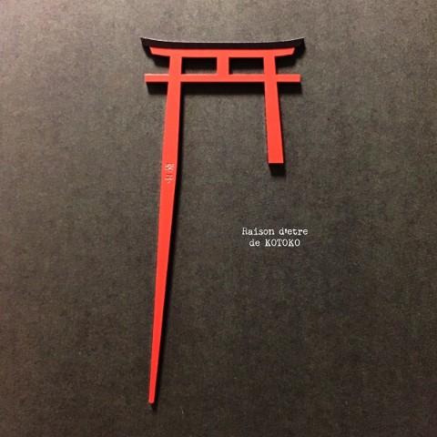 【琴子/Raison d'etre】鳥居かんざし(稲荷塗り)