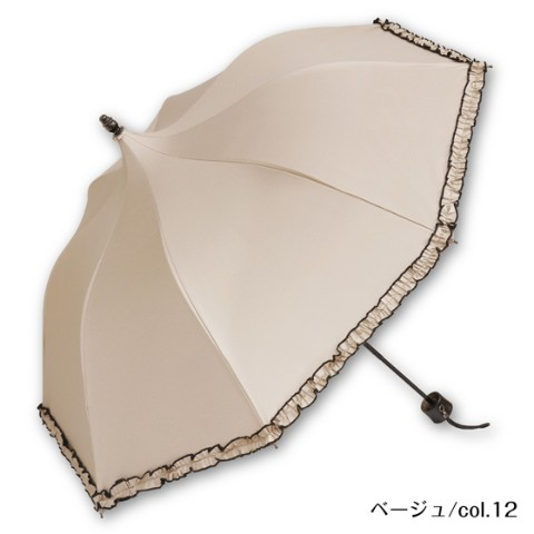 【Lumiebre】petit-couleur-way(beige)