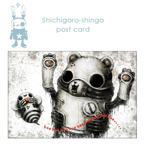 【shichigoro-shingo】bee… (post card)
