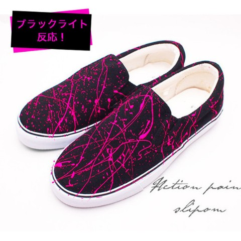 【legmos】Action paintスリッポン MSWH(ピンク/24.0cm)【受注生産】