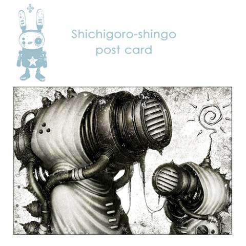 【shichigoro-shingo】kuru kuru (post card)