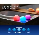【幻想的空間】RELAXING BATH LIGHT Jellyfish Blue