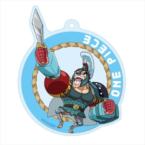 【ONE PIECE】アクリルキーチェーン(フランキー)