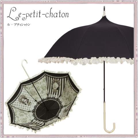 【Lumiebre】le-petit-chaton(black)