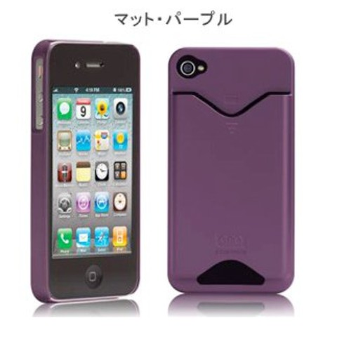 Case Mate iPhone 4S / 4用カードホルダー付ハードIDケース Matte Purple