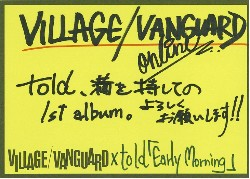 ≪VV限定≫told / Early Morning + VV T-Shirts SET(Sサイズ)